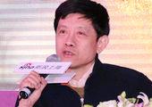 华东师范大学国际关系与地区发展研究院研究员 余南平教授