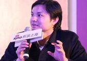 艺谷文化产业投资集团总经理 钟葱