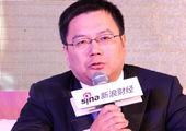 中国银行上海分行行长助理 周和华