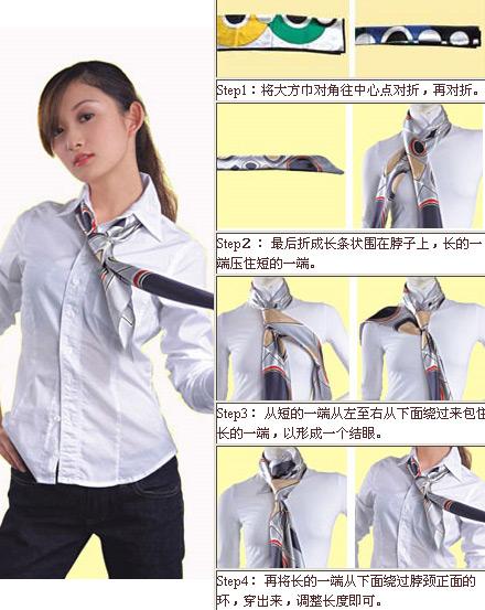 女性丝巾的系法图解(组图)转自新浪网