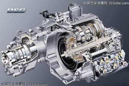 dsg—双离合自动变速器