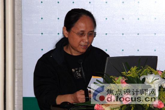 深圳大学艺术设计学院李平教授:《设计的魅力》