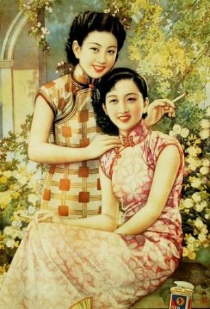 美色有限的上海女人 以奇哗众拼命时髦(2)