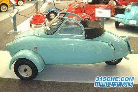 世界上十大最可爱迷你汽车(3)