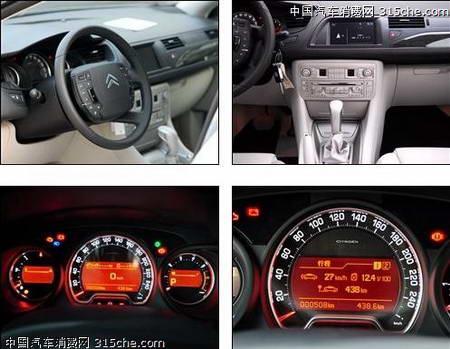 东风雪铁龙c5 2010款