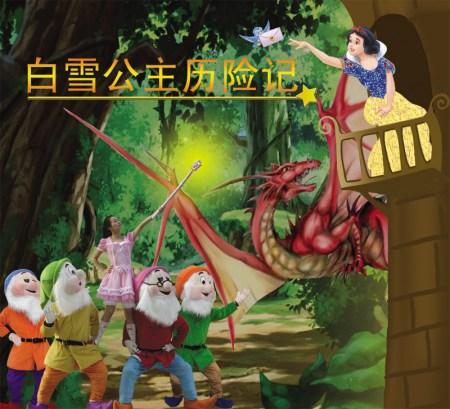 儿童话剧手绘海报