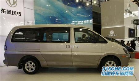 2010款东风菱智上市 售价9.79-17.28万元