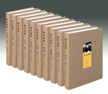第八届茅盾文学奖获奖作品选集:愿你孜孜不倦,做更好的本人!