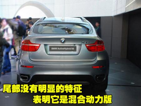 宝马x6混合动力版高清图片