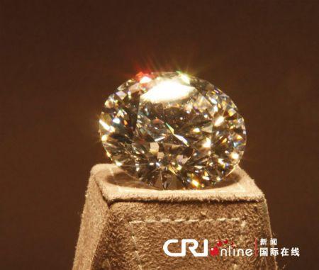 摩纳哥展出世上最美钻石 璀璨夺目熠熠生辉