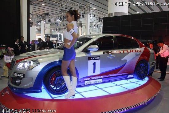 汽车改装的赛车.  阿尔特奔腾b70阿尔特公司拥有数名曾经参高清图片