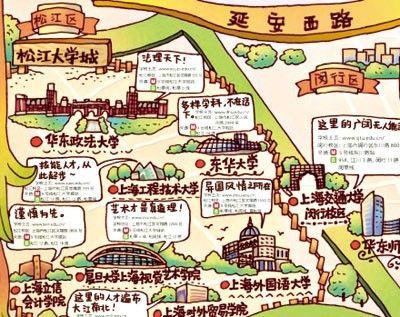北京女孩手绘上海高校地图