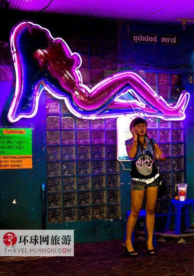 偷拍泰国形形色色的站街女(3)