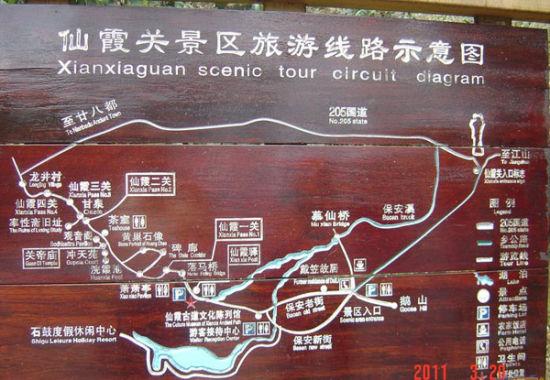 仙霞关景区线路示意图