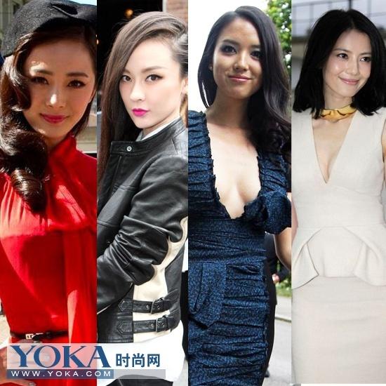 2011国际四大时装周中杨幂、霍思燕、高圆圆、张梓琳HOLD住镜头