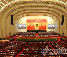 政协上海市十一届五次会议举行