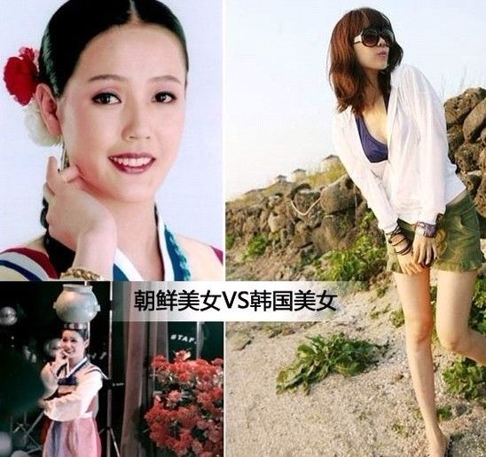 朝鲜美女韩国美女PK 选出你心中的自然美女
