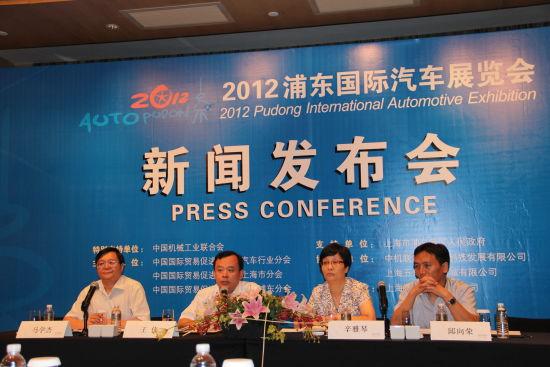 2012浦东国际汽车展览会