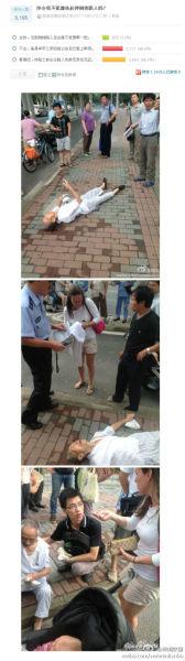 上海老人躺倒在地满头是血 围观者不敢扶(图)
