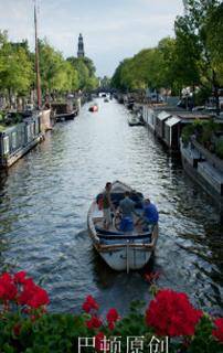 @七队巴顿:阿姆斯特丹的包容