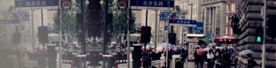 旅游达人带您徒步游上海