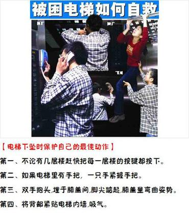 上海新闻播报
