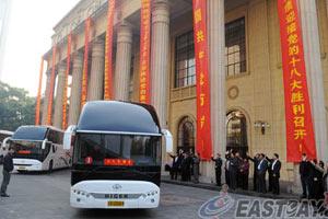 上海十八大代表启程赴京