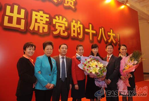 出席中国共产党第十八次全国代表大会代表们出发前与送行人员合影留念