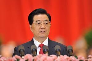胡锦涛主席在大会上作报告
