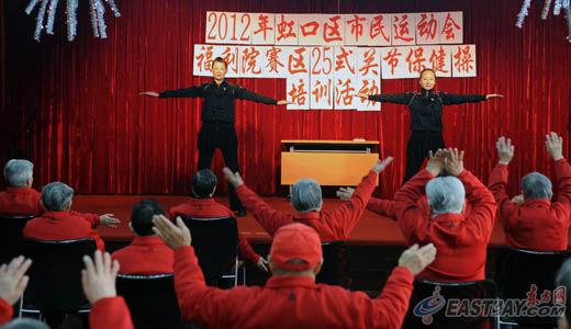 虹口98岁老人参加保健操比赛(组图)