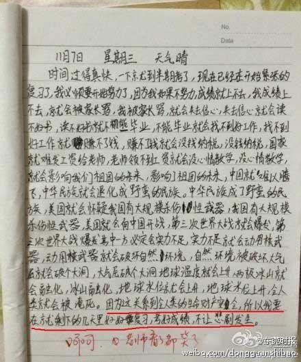 >> 文章内容 >> 小学生关于五一的优秀日记  小学生名言警句大全答:1