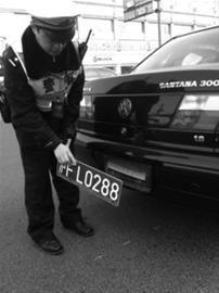 交警查获一辆使用可拆卸牌照框的汽车 警方供图