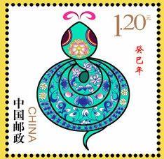 图片说明:未采用的两种邮票设计稿(图片来源:吴冠英的微博)