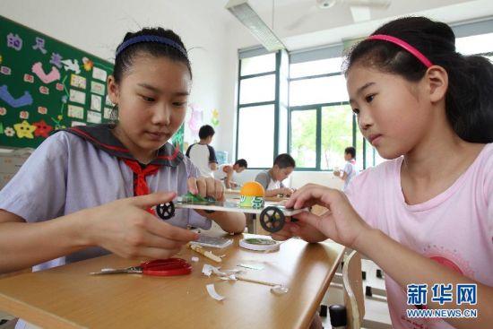 上海:小学生体验科技环保绿色生活