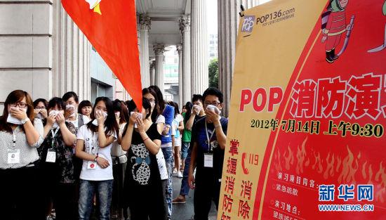 上海:夏季消防防患未然