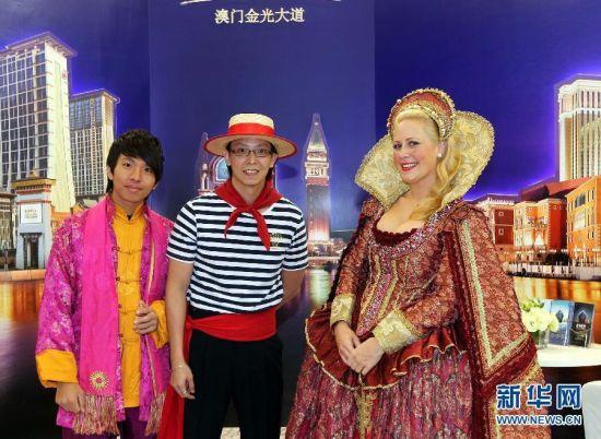 2012中国国际旅游交易会在上海开幕