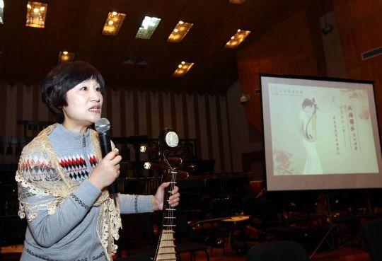 琵琶演奏家吴玉霞在上海举办艺术专场讲座