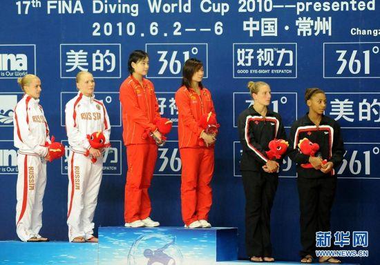 跳水世界杯:女子双人3米板何姿/吴敏霞夺冠