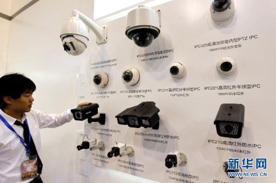上海社会公共安全产品国际博览会开幕