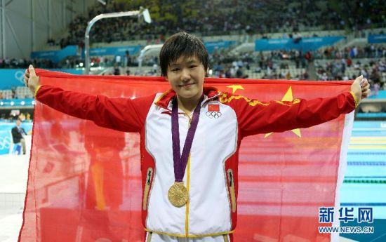 女子200米个人混合泳:叶诗文收获金牌