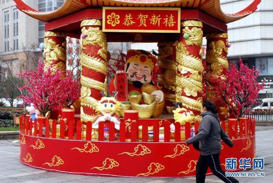 上海喜庆迎新春