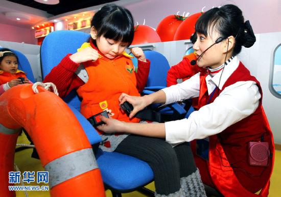 上海首个综合减灾宣教基地成立