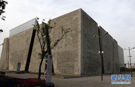 上海世博会首个外国国家馆改建项目完工