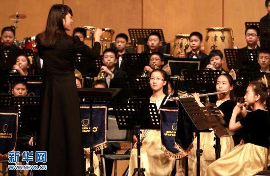 中国第六届非职业优秀管乐团队展演在沪举行