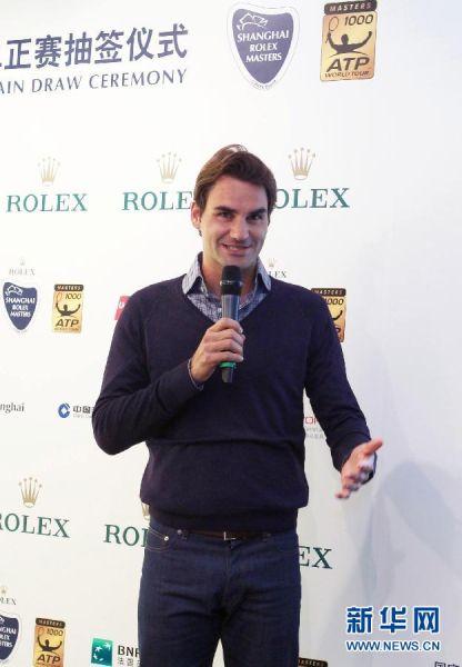 费德勒亮相上海网球大师赛抽签仪式