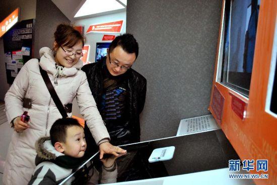 """上海张江创新""""舰队""""入驻上海科技馆"""