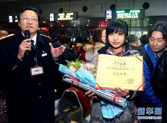 沪宁城际高铁迎来第1亿名旅客