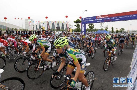 2012年国际自行车联盟女子公路世界杯赛在沪鸣枪