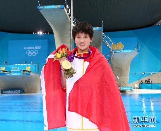 陈若琳女子10米台轻松卫冕胡亚丹仅获第9
