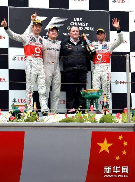 F1中国大奖赛:罗斯伯格夺冠